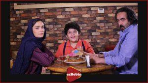 دانلود رایگان فیلم ایرانی تپلی و من با کیفیت عالی