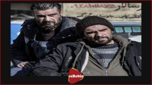 دانلود رایگان فیلم ایرانی معکوس با کیفیت عالی
