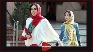دانلود رایگان فیلم ایرانی خانه دختر با کیفیت عالی