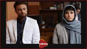 عرق سرد فیلمی به کارگردانی و نویسندگی سهیل بیرقی