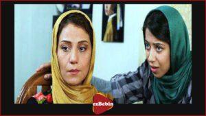 دانلود رایگان فیلم ایرانی آنها با کیفیت عالی