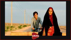 دانلود رایگان فیلم ایرانی در میان ابرها با کیفیت عالی