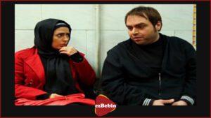 فیلم ایرانی لعنتی خنده دار به کارگردانی بیژن شیرمرز
