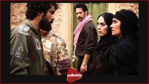 فیلم ایرانی ماهورا ۱۳۹۵ به کارگردانی حمید زرگر نژاد