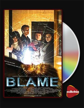 دانلود فیلم سرزنش با زیرنویس فارسی فیلم Blame 2021 با لینک مستقیم