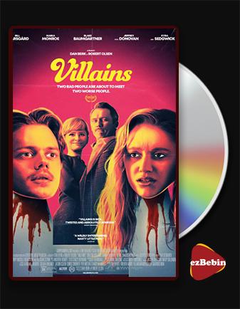 دانلود فیلم شرورها با زیرنویس فارسی فیلم Villains 2019 با لینک مستقیم