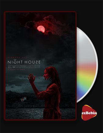 دانلود فیلم خانه شب با زیرنویس فارسی فیلم The Night House 2020 با لینک مستقیم