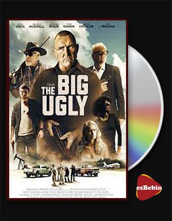 دانلود فیلم بدترکیب بزرگ با زیرنویس فارسی فیلم The Big Ugly 2020 با لینک مستقیم