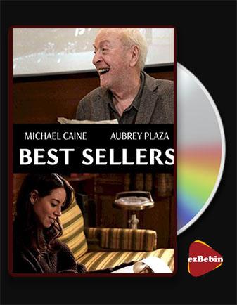 دانلود فیلم پرفروش ترین ها با زیرنویس فارسی فیلم Best Sellers 2021 با لینک مستقیم
