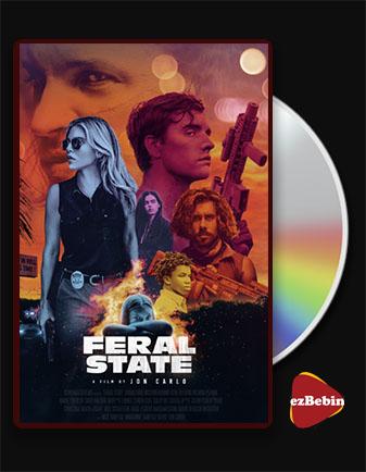 دانلود فیلم شرایط حیوانی با زیرنویس فارسی فیلم Feral State 2020 با لینک مستقیم