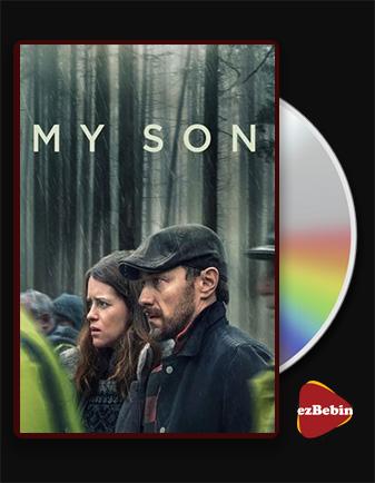 دانلود فیلم پسرم با زیرنویس فارسی فیلم My Son 2021 با لینک مستقیم