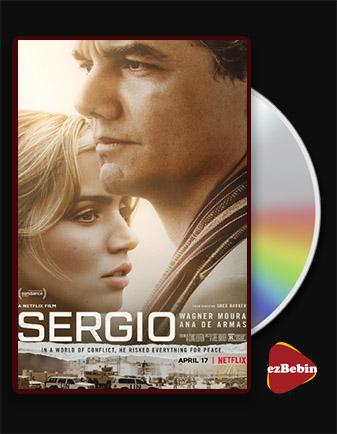دانلود فیلم سرجیو با زیرنویس فارسی فیلم Sergio 2020 با لینک مستقیم