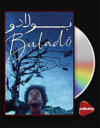 دانلود فیلم بولادو با زیرنویس فارسی فیلم Bulado 2020 با لینک مستقیم