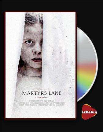 دانلود فیلم مسیر جان باختگان با زیرنویس فارسی فیلم Martyrs Lane 2021 با لینک مستقیم