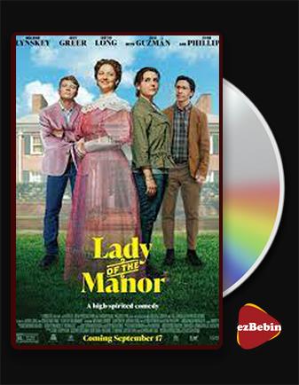 دانلود فیلم بانوی عمارت با زیرنویس فارسی فیلم Lady of the Manor 2021 با لینک مستقیم