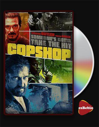 دانلود فیلم مرکز پلیس با زیرنویس فارسی فیلم Copshop 2021 با لینک مستقیم