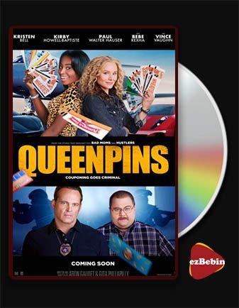 دانلود فیلم کوئین پینز با دوبله فارسی فیلم Queenpins 2021 با لینک مستقیم