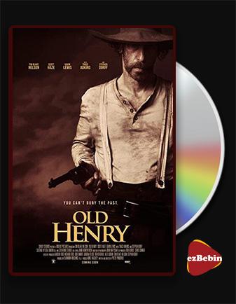 دانلود فیلم هنری پیر با زیرنویس فارسی فیلم Old Henry 2021 با لینک مستقیم