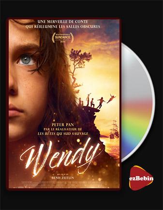 دانلود فیلم وندی با زیرنویس فارسی فیلم Wendy 2020 با لینک مستقیم