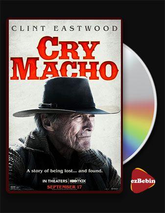 دانلود فیلم گریه کن ماچو با زیرنویس فارسی فیلم Cry Macho 2021 با لینک مستقیم