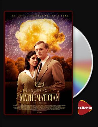 دانلود فیلم ماجراهای یک ریاضیدان با زیرنویس فارسی فیلم Adventures of a Mathematician 2020 با لینک مستقیم