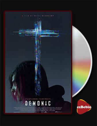 دانلود فیلم شیطانی با زیرنویس فارسی فیلم Demonic 2021 با لینک مستقیم