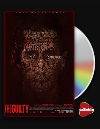 دانلود فیلم گناهکار با زیرنویس فارسی فیلم The Guilty 2021 با لینک مستقیم