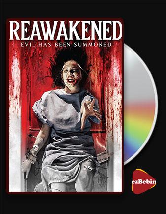 دانلود فیلم دوباره بیدار شده با زیرنویس فارسی فیلم Reawakened 2020 با لینک مستقیم