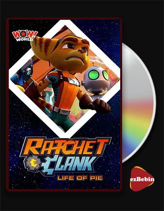 دانلود انیمیشن راچت و کلانک: زندگی بهم ریخته با دوبله فارسی انیمیشن Ratchet and Clank: Life of Pie 2021 با لینک مستقیم
