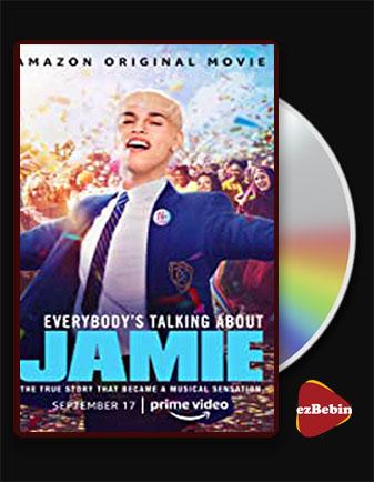 دانلود فیلم همه در مورد جیمی صحبت می کنند با زیرنویس فارسی فیلم Everybody's Talking About Jamie 2021 با لینک مستقیم