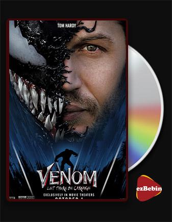 دانلود فیلم ونوم: بگذارید کارنیج بیاید با زیرنویس فارسی فیلم Venom: Let There Be Carnage 2021 با لینک مستقیم
