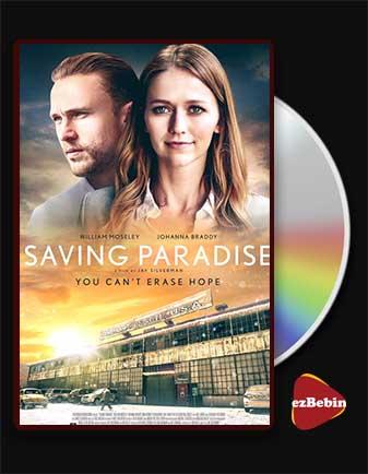 دانلود فیلم نجات بهشت با زیرنویس فارسی فیلم Saving Paradise 2021 با لینک مستقیم