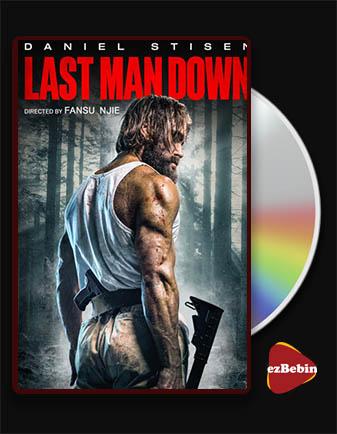 دانلود فیلم سقوط آخرین مرد با زیرنویس فارسی فیلم Last Man Down 2021 با لینک مستقیم
