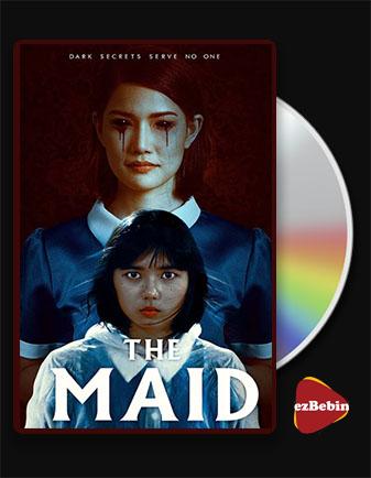دانلود فیلم خدمتکار با زیرنویس فارسی فیلم The Maid 2020 با لینک مستقیم