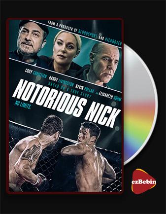 دانلود فیلم نیک بدنام با زیرنویس فارسی فیلم Notorious Nick 2021 با لینک مستقیم