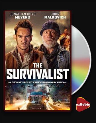 دانلود فیلم نجات دهنده با زیرنویس فارسی فیلم The Survivalist 2021 با لینک مستقیم