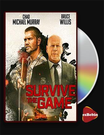 دانلود فیلم زنده ماندن در بازی با زیرنویس فارسی فیلم Survive the Game 2021 با لینک مستقیم