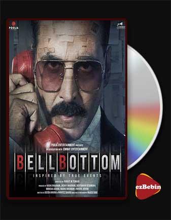 دانلود فیلم بل بوتوم با زیرنویس فارسی فیلم Bellbottom 2021 با لینک مستقیم