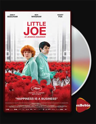 دانلود فیلم جو کوچولو با زیرنویس فارسی فیلم Little Joe 2019 با لینک مستقیم