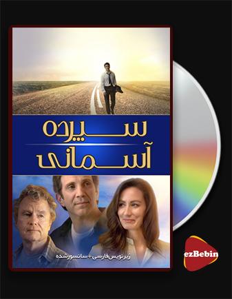 دانلود فیلم سپرده آسمانی با زیرنویس فارسی فیلم Heavenly Deposit 2019 با لینک مستقیم