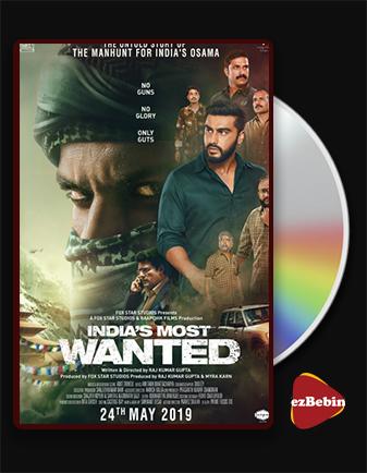دانلود فیلم تحت تعقیب های هند با زیرنویس فارسی فیلم India's Most Wanted 2019 با لینک مستقیم
