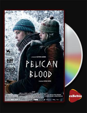 دانلود فیلم خون پلیکان با زیرنویس فارسی فیلم Pelican Blood 2019 با لینک مستقیم
