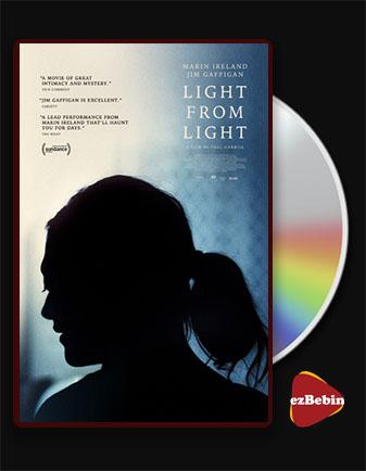 دانلود فیلم نور امیدبخش با زیرنویس فارسی فیلم Light from Light 2019 با لینک مستقیم