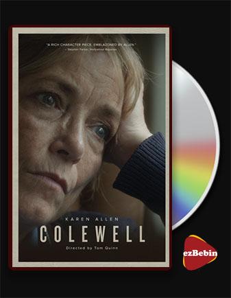 دانلود فیلم کولول با زیرنویس فارسی فیلم Colewell 2019 با لینک مستقیم