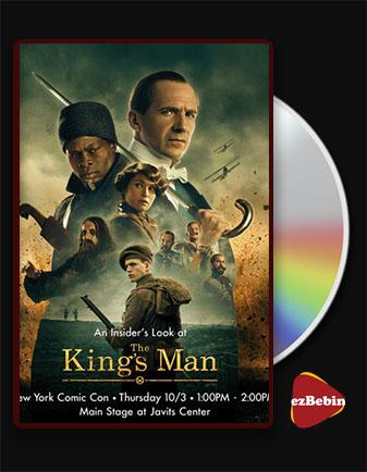دانلود فیلم کینگزمن با زیرنویس فارسی فیلم The King's Man 2021 با لینک مستقیم