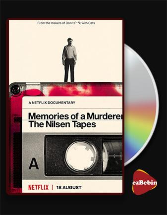 دانلود مستند خاطرات یک قاتل: نوارهای نیلسن با زیرنویس فارسی مستند Memories of a Murderer: The Nilsen Tapes 2021 با لینک مستقیم
